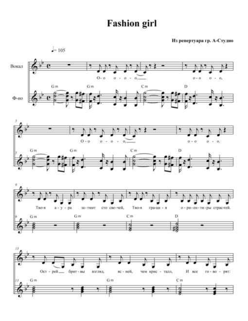 На сайте bf-allianceru вы можете петь онлайн караоке песню улетаю  исполнителя a  studio бесплатно с