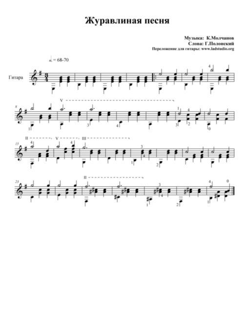 Урок 89 ПЕСНИ НА СТИХИ РУССКИХ ПОЭТОВ XX ВЕКА. А ...